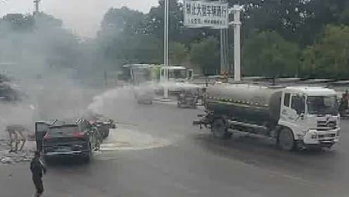 两车相撞越野车起火,洒水车变消防车2分钟赶到灭火