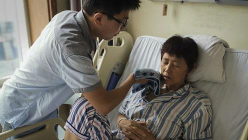 农村妇女培养出博士研究生儿子,自己却不幸患上罕见病