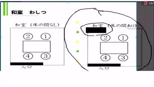 零基础日语五十音学习快速掌握3