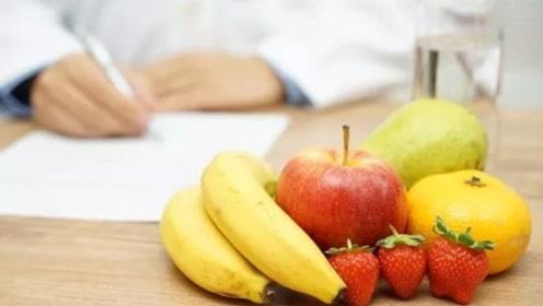 晚上吃水果积累身体毒素?营养师:这几种食物少吃!