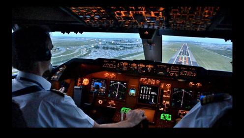 在视线不好的情况下,飞机降落机场,飞行员是怎样对准跑道的!
