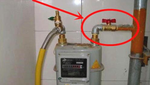 天然气是先关阀门还是先关燃气灶?很多人做错了,不学太亏了