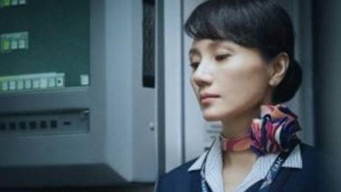 《中国机长》低开高走,李沁原型太惨,袁泉是个有故事的乘务长