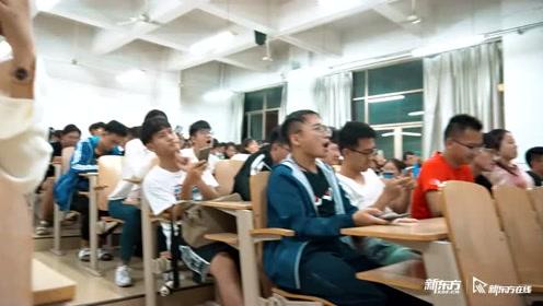 大学生眼中的国际视野新青年是什么样的?