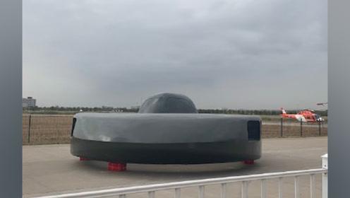 """直博会""""超级大白鲨""""直升机超扎眼 引外国网友围观:像扫地机器人"""