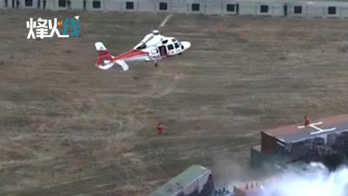 现场!直博会多款国产直升机展强大救援能力 消防员高空速降救援