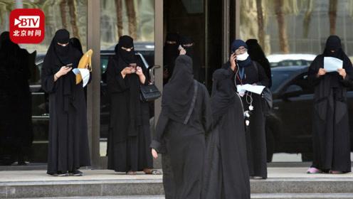 史上首次允许女性参军!沙特在女性开车自由后再推女权改革
