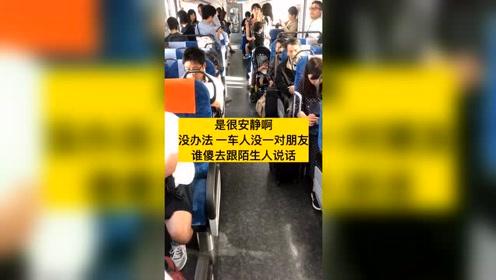 在日本,你看带小孩女子主动给年轻人让座,多好