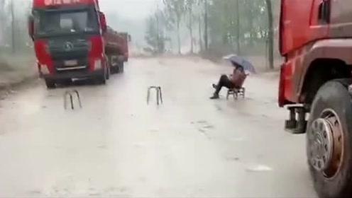 三个凳子一把伞,难倒来往的大货车司机,该说不该说的有点过分啊