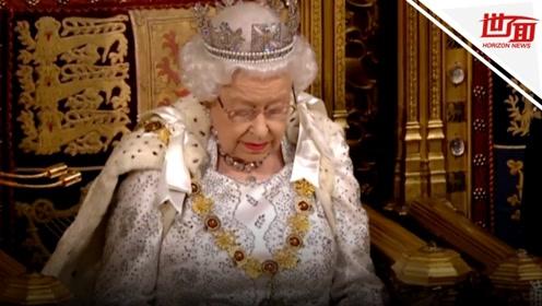 """英国女王议会复会前发表演讲:政府的首要任务始终是""""脱欧"""""""