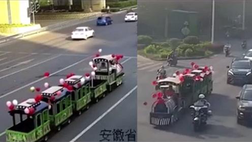 """浪漫不过一秒!芜湖街头一小伙""""开火车""""接亲被拦,瞬间被拆解拖走"""