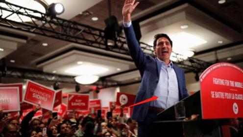 人身安全受威胁,特鲁多竞选集会上穿了件防弹背心 引竞争对手嘲讽