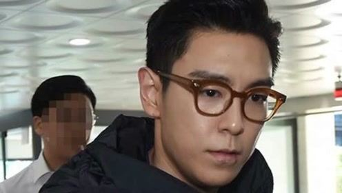 吸毒案后放长假 BIGBANG成员TOP称无意重返演艺圈