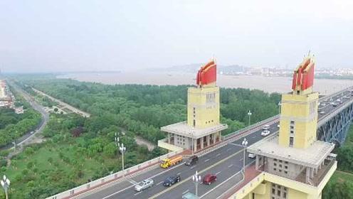 78岁高工回忆南京长江大桥通车:坦克当天驶过路面完好无损