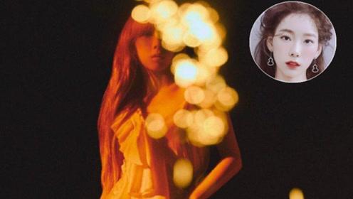 少女时代金泰妍 INS 宣传正规二辑,变身神秘优雅的暗夜精灵