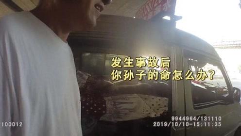 """面包车改成""""房车"""",上面睡人下装煤气罐,温州交警:拉的是不是亲孙子"""