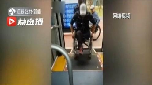 """""""轮椅""""乘客乘车不便 司机暖心举动获点赞"""