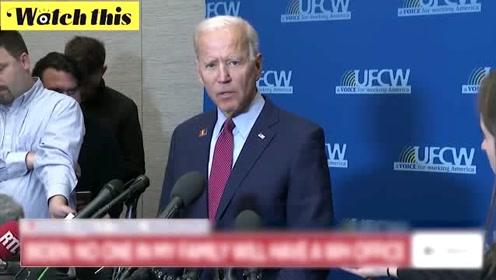 拜登:我的家人不会在白宫就职 也不会与外国公司或政府开展任何业务