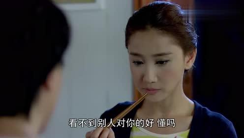 爱的创可贴:可可突然宣布与杨明的婚约,新郎官都被吓一跳