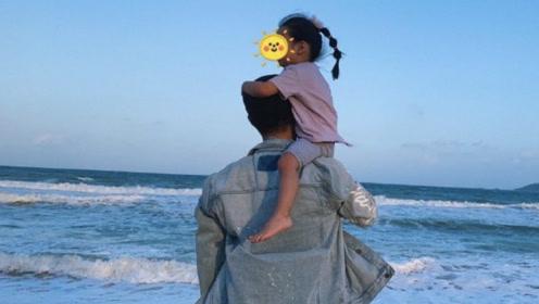 陈赫与女儿海边玩耍不露脸 安安坐在爸爸肩上画面温馨