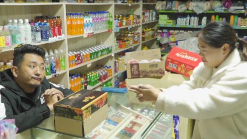 搞笑短剧:小伙升超市,没想美女却给小伙变竟术,套路太深了