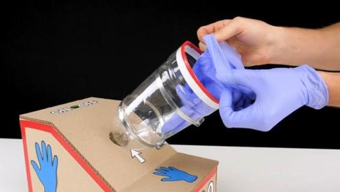 橡胶手套太难戴?大神用塑料瓶轻松解决,一只手就能戴上