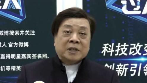 赵忠祥发文回应售卖书法:写字又没招惹谁
