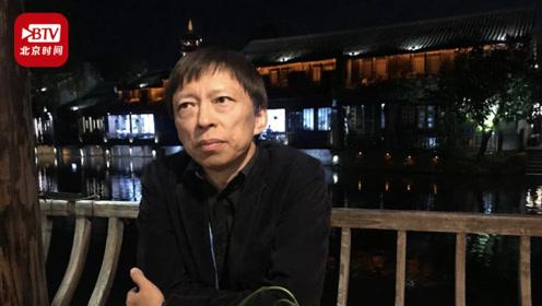 搜狐总裁张朝阳乌镇河畔对话北京时间:5G时代 每个人都是一个IP
