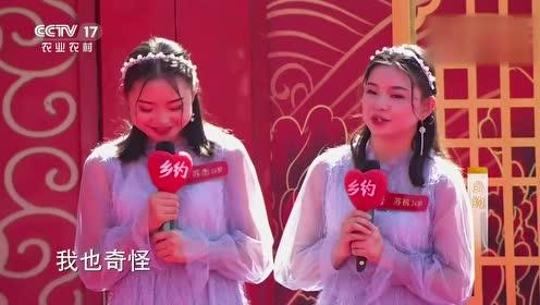 胆很大的双胞胎姐妹表示姐妹俩都是初恋! 这可让男嘉宾们心动了