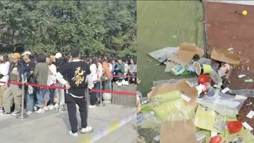 学校哭了,阿姨累了!浙传音乐节垃圾成灾,30名清洁工装30桶