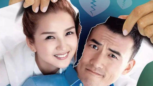 """有种""""整容""""叫赫子铭离婚,今37岁帅成超级男模"""