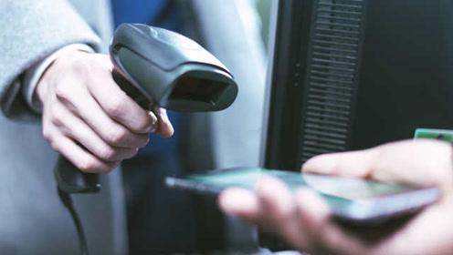 央行报告:中国电子支付比例超八成,人均持有5.44张银行卡