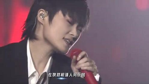 李宇春新专辑《哇》首唱会,现场演唱新歌《您所拨打的电话号码是空号》