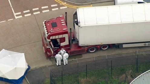 英国一卡车内惊现39具遗体 司机涉嫌谋杀被捕