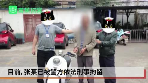 男子电动车被盗走2次 心存不满偷别人车被刑拘