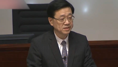 现场!香港保安局局长李家超宣布撤回《逃犯条例》修订草案