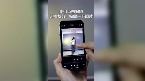 iPhone11隐藏的拍照技能!