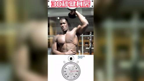 三头肌训练动作练起来,让你的手臂更结实