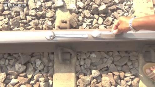 被火车碾压过的铁勺子,会变成什么样?直接被压的像张纸!
