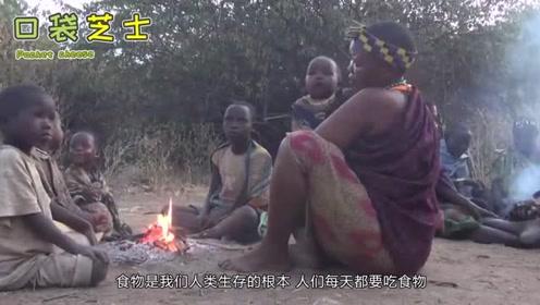 神奇的非洲原始部落,号称一个小时能解决食物,不需要种粮食