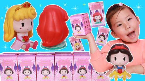 迪士尼公主趣味盲盒开箱啦!苏菲娅拆到了可爱的白雪公主和人鱼公主!