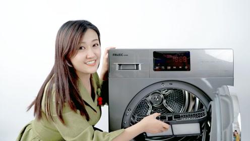 开箱菲瑞柯家用热泵式烘干机,滤除毛屑免熨烫宠物家庭福音