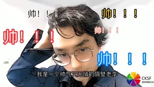 2019厨电行业峰会——消费者终极四问