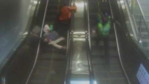 电扶梯上俩老人相继摔倒 辅警一路狂奔按急停按钮