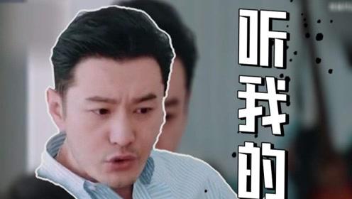 """黄晓明出新""""明言""""?王一博真的好可爱《娱人制造》20191104期"""