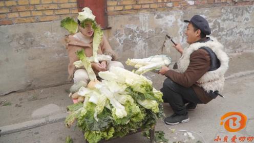 短剧:抠门小伙买白菜,谁料一元就买了三颗大白菜,太会过日子了
