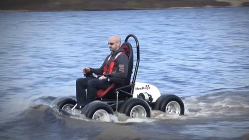 国外发布神奇的代步车,可以爬山涉水,网友:腿脚不方便者的福音!