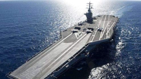 900亿航母难成战力,刚出海就坏了被迫返厂,难怪美国这么着急