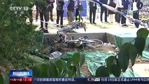 湖北武汉一男童掉进工地井坑遇难