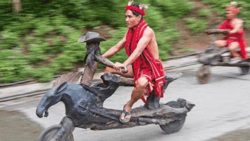这个原始部落, 交通工具惹人注目, 不像机动车又不像自行车还能跑!